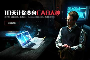 上海天琥教育上海天琥CAD制图考证培训凯发k8App图片