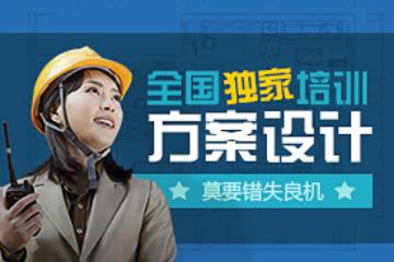 上海磨石建筑培训学校建筑方案设计培训图片