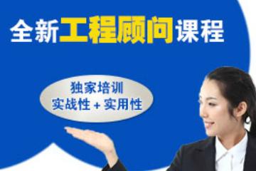 上海磨石建筑培训学校电气工程顾问培训图片