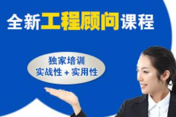 上海磨石建筑培训学校给排水工程顾问培训图片