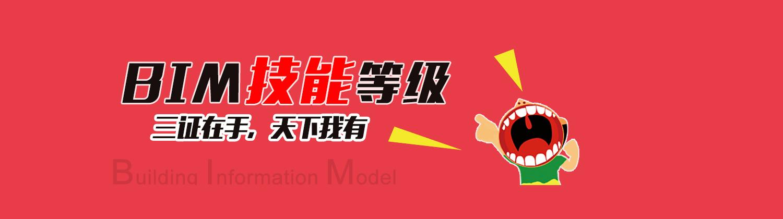 上海磨石建筑培訓學校