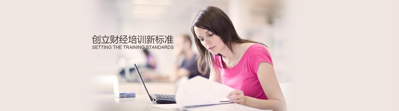 上海浦江財經