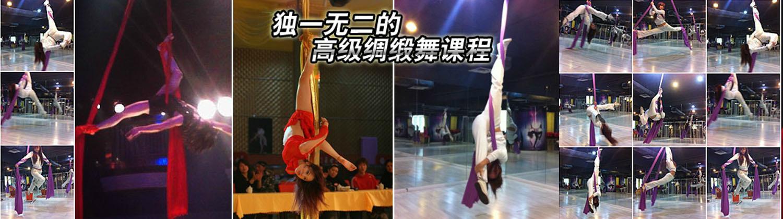 廣州華翎鋼管舞