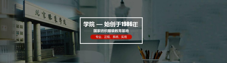 深圳華聯服裝設計學校