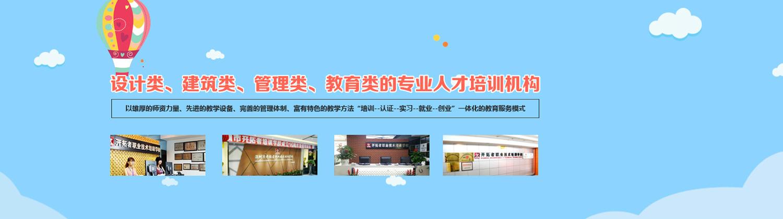 深圳開拓者職業培訓