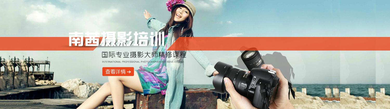 廣州南茜化妝美容美發美甲培訓學院