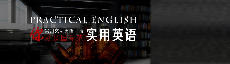 珠海加華語言學校