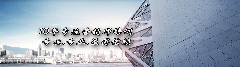 深圳海納培訓
