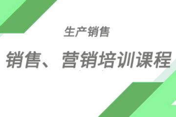 北京中企协企业管理培训中心北京中企协销售营销管理培训课程图片