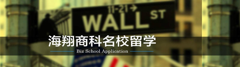 北京海翔教育
