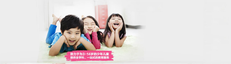 上海泡泡少兒教育