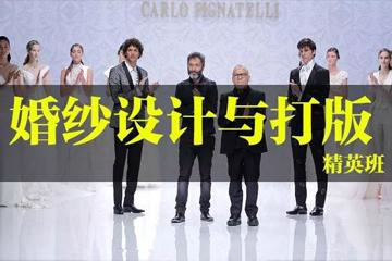 广州无界时尚家服饰商学院广州婚纱设计打板培训班图片图片