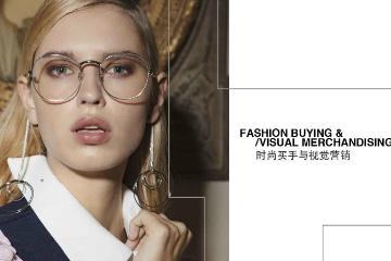 马兰戈尼上海学校时尚买手与视觉营销凯发k8App图片