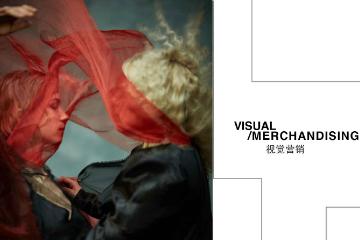 馬蘭戈尼上海學校視覺營銷短期培訓課程圖片