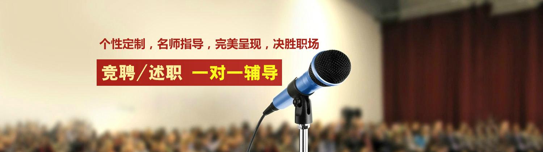 廣州龍泰教育