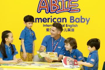 上海爱贝英语上海爱贝2-3岁幼儿英语启蒙凯发k8App图片