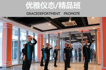 上海新华礼仪上海新华优雅仪态培训凯发k8App图片