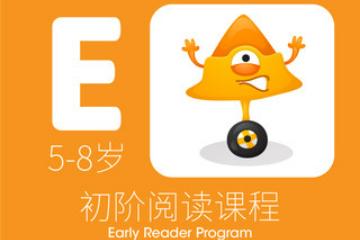 广州伊莱英语广州伊莱英语初阶阅读凯发k8App图片图片