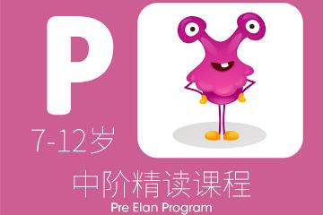 广州伊莱英语广州伊莱英语中阶精读凯发k8App图片图片