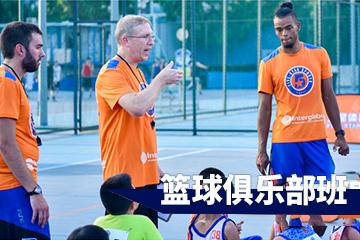 北京五星體育運動北京青少年籃球俱樂部培訓班圖片