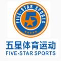 北京五星體育運動