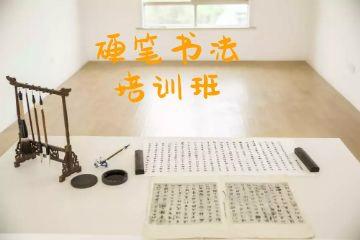 上海鸿祯学堂上海鸿祯少儿书法硬笔书法培训凯发k8App图片