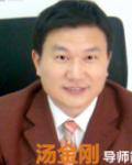 湯金剛-博沃思教學總監