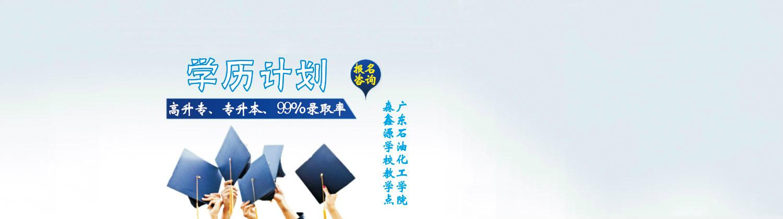 深圳森鑫源職業培訓學校