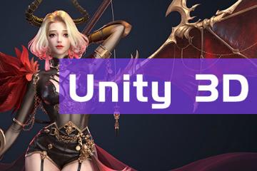 广州火星时代教育广州火星时代Unity3D游戏开发工程师培训班图片图片