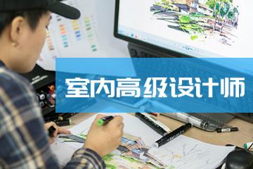 上海火星时代教育上海火星时代高级室内设计培训班图片