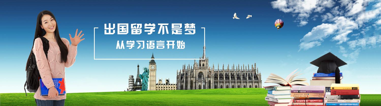 深圳博學館教育