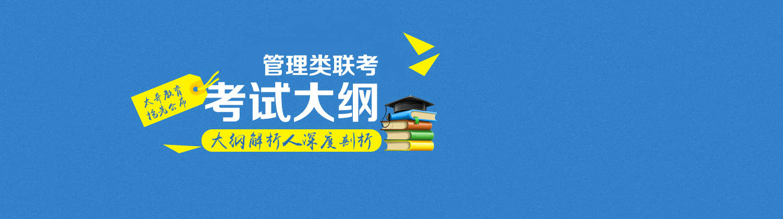 深圳太奇教育