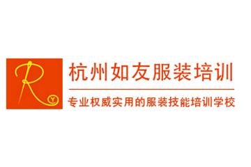杭州如友服裝培訓學校杭州高級服裝制版立體裁剪培訓班圖片圖片