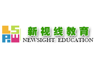 南京新視線教育南京新視線德語A1-C2等級課程圖片圖片