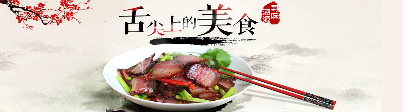 南京美食香餐飲培訓學校