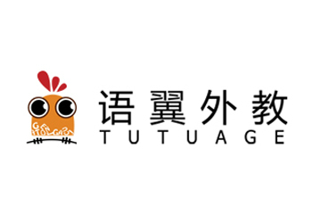 上海語翼外教成人英語一對一圖片