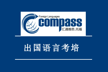 天津匯通雅思匯通培生英語綜合技能課程圖片圖片