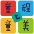 上海童程童美少兒編程培訓學校