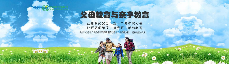 廣州啟明星全腦教育