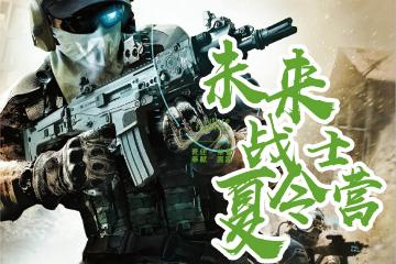 上海西點軍事夏令營上海西點2021年軍事夏令營7天軍工實戰營圖片