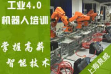 上海泉威数控模具培训上海泉威工业机器人数控机床班培训凯发k8App图片