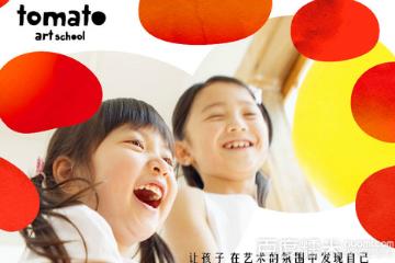 番茄田艺术学校趣味发想玩习图片