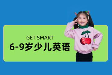 天津皇家少兒英語天津6-9歲皇家幼兒英語培訓課程圖片圖片