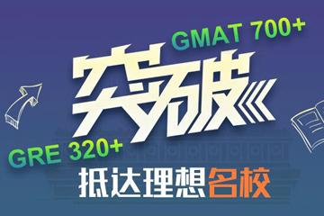天津新通教育GRE考試系列課程圖片圖片
