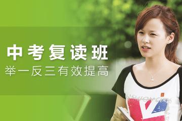 上海昂立中學生教育上海昂立中學生中考復讀班圖片圖片