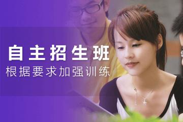 上海昂立中学生教育上海昂立中学生自主招生班图片图片