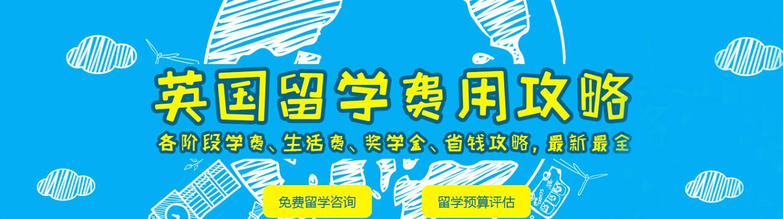 寧波新通教育機構