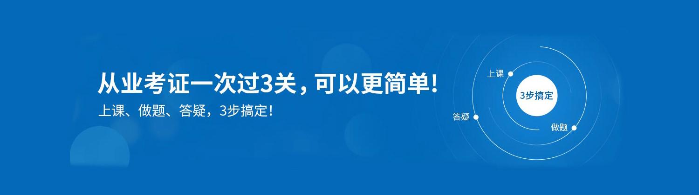 廣東恒企會計教育