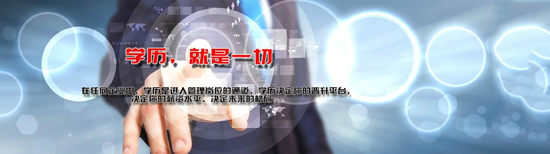 深圳盛賢教育