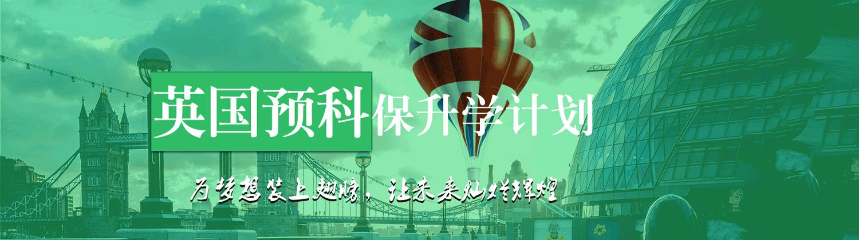 津橋國際學院